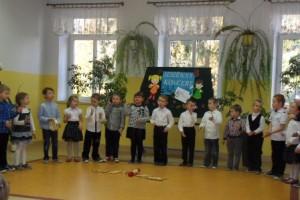 Jesienny Koncert Przedszkolaków